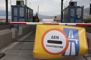 Θα συλλάβουν και τους τουρίστες-μέλη της Ευρωπαϊκής Ένωσης;