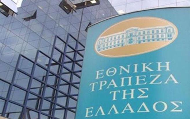 Νέος διευθύνων σύμβουλος στην Εθνική Τράπεζα της Ελλάδος ο Παύλος Μυλωνάς