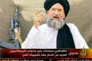 H Αλ Κάιντα καλεί σε Τζιχάντ