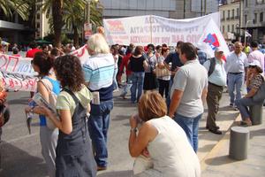 Νοσοκομείο «τώρα» ζητούν οι κάτοικοι της Εύβοιας