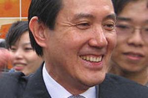 «Παλεύουν» με τη διαφθορά και στην Ταϊβάν