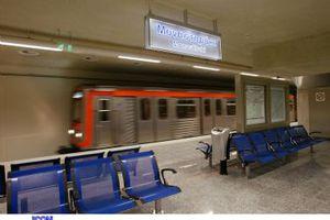 Επίθεση σε μετανάστη σε σταθμό του ΗΣΑΠ