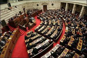 Ψηφίστηκε το νομοσχέδιο για τις εισηγμένες εταιρείες