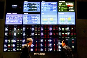 Έκτακτη σύνοδος της Κεντρικής Τράπεζας της Ιαπωνίας σήμερα