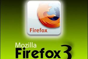 Ασφαλέστερος Firefox