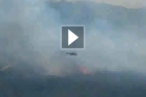 Ύφεση της πυρκαγιάς στη Σάμο