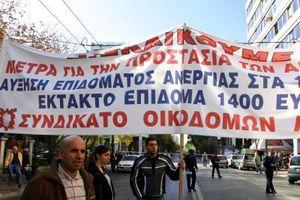 Συγκέντρωση διαμαρτυρίας οικοδόμων στο κέντρο