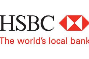 Το Παρίσι φλερτάρει με την HSBC
