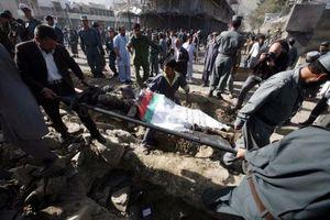 Αναστολή δραστηριοτήτων στο Αφγανιστάν