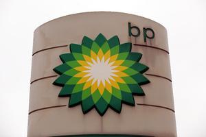 «Στόχος» η επιχειρηματική δραστηριότητα της BP στη Μόσχα