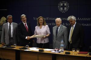 Αντικαπνιστική συνεργασία Harvard με την ελληνική κυβέρνηση