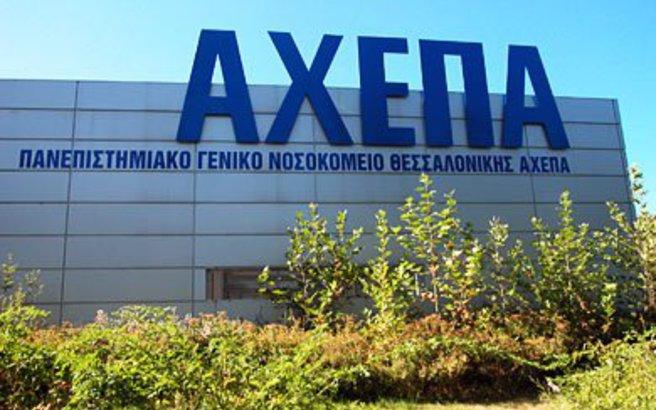 Χίλιες κλήσεις στο ΕΚΑΒ σε ένα 24ωρο στη Θεσσαλονίκη