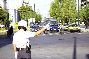 Κυκλοφοριακές ρυθμίσεις στο Περιστέρι