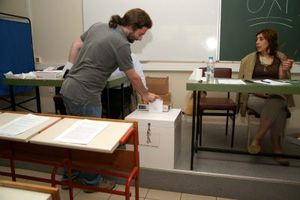 Συνεχίζονται οι εκλογές Συμβουλίων Διοίκησης