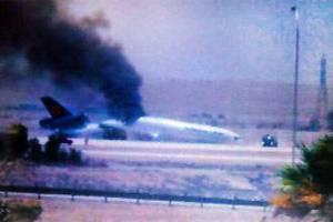 Δεν υπάρχουν θύματα από τη συντριβή αεροσκάφους της Lufthansa