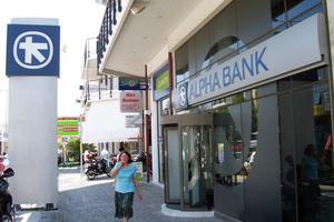 Τα μυστικά για τις αυξήσεις των τραπεζών