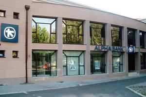 Πυρετώδεις διαπραγματεύσεις Alpha και Eurobank