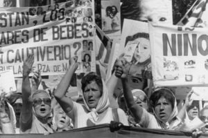 Συνεχίζεται η αναγνώριση των θυμάτων της Αργεντίνικης δικτατορίας