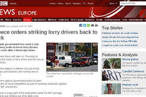 Η απεργία στο BBC