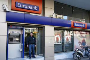 Δε βλέπει «κούρεμα» η Eurobank