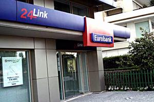 Κερδοφορία 74 εκατ. ευρώ ανακοίνωσε η Eurobank