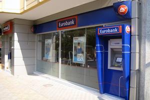Ετοιμότητα Eurobank για υπερχρεωμένα νοικοκυριά