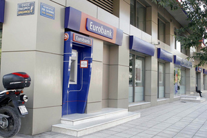 Συμμετοχή και προσέλκυση ιδιωτικών κεφαλαίων για την κεφαλαιακή της θωράκιση επιδιώκει η Eurobank