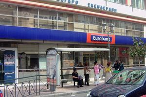Eurobank: Στην Burgan Bank περνά η τουρκική θυγατρική Tekfen