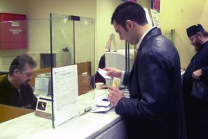 Έως σήμερα οι αιτήσεις προς τις τράπεζες για προστασία της πρώτης κατοικίας