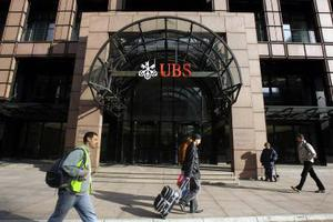 Η ελβετική UBS για την Ελλάδα