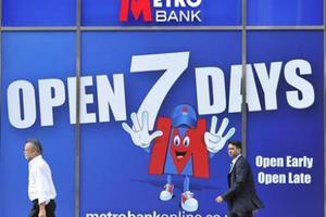 Άνοιξε τράπεζα στη Βρετανία μετά από 138 χρόνια!