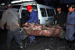 Δύο νεκροί από έκρηξη σε εργοστάσιο