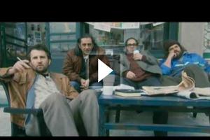Τέσσερις Έλληνες στο Φεστιβάλ Κινηματογράφου της Βενετίας