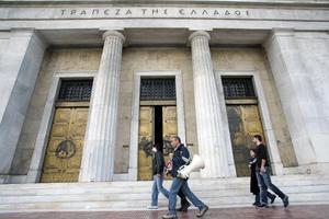 Συναλλαγές μόνο με το Δημόσιο ανακοίνωσε η ΤτΕ