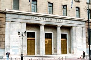 Πιέζει για τραπεζικές συμμαχίες η τρόικα