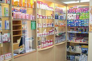 Ποια Φάρμακα Υψηλού Κόστους μεταφέρονται σε τρία φαρμακεία του ΕΟΠΥΥ