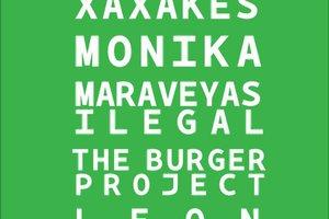 Έλληνες καλλιτέχνες στηρίζουν το Ark Festival