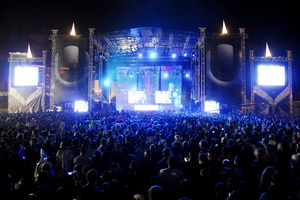 Στις 18 Σεπτεμβρίου το 4G Festival