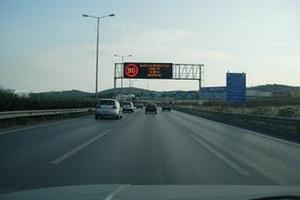 Αξιοποίηση από την Περιφέρεια Αττικής του Κέντρου Διαχείρισης Κυκλοφορίας