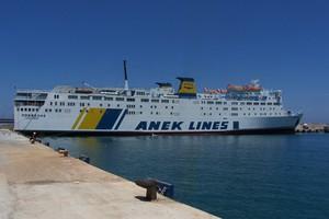 Στο λιμάνι της Καρπάθου προσέκρουσε το πλοίο «Πρέβελης»