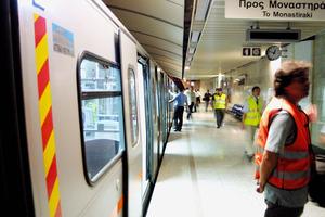 Αλλαγές στα δρομολόγια του μετρό σήμερα και αύριο
