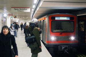 Εκκενώθηκε ο σταθμός του μετρό στο Σύνταγμα