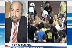 «Θέμα ωρών οι συλλήψεις» για την επίθεση κατά Μπάγιεβιτς