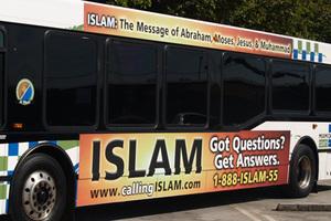 Λεωφορεία με αντιισλαμικά μηνύματα