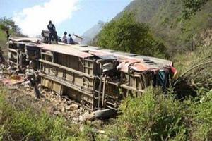 21 άνθρωποι σκοτώθηκαν και 25 τραυματίστηκαν