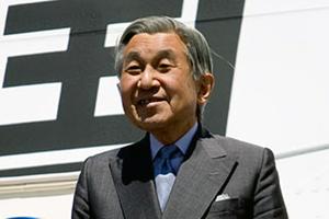 Στο νοσοκομείο ο αυτοκράτορας της Ιαπωνίας