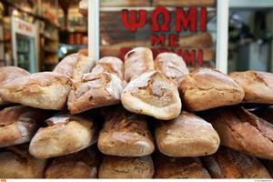 Βαφτίζουν ελληνικό, ψωμί από τη Βουλγαρία και τα Σκόπια
