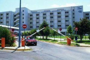Το νοσοκομείο Ρίου καλείται να πληρώσει  67.000 ευρώ για τηλέφωνα σε... μέντιουμ!