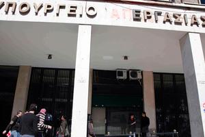 Αναστέλλεται για έξι μήνες η καταβολή εισφορών στα Ταμεία για τους επαγγελματίες της Κεφαλονιάς