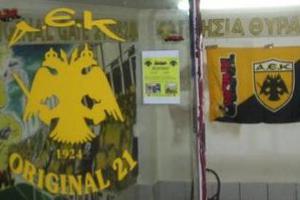 Συλλήψεις στο στέκι της ΑΕΚ στην Πάτρα